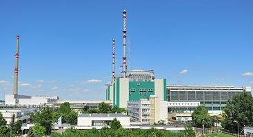 АЕЦ Козлодуй избира доставчик на полиетиленови изделия