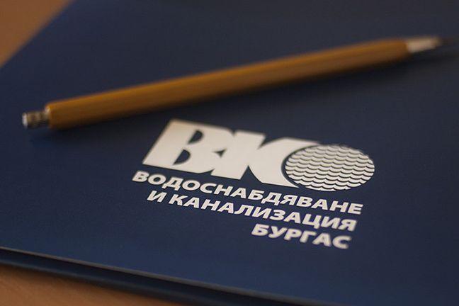 ВиК Бургас избира фирма за доставка на помпени агрегати