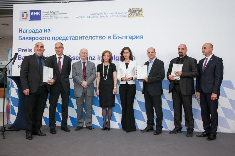 Баварското представителство награди Мусала Софт, Немечек и Wuerth Electronic