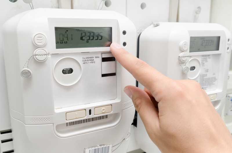 НОИ - Благоевград търси доставчик на електрическа енергия