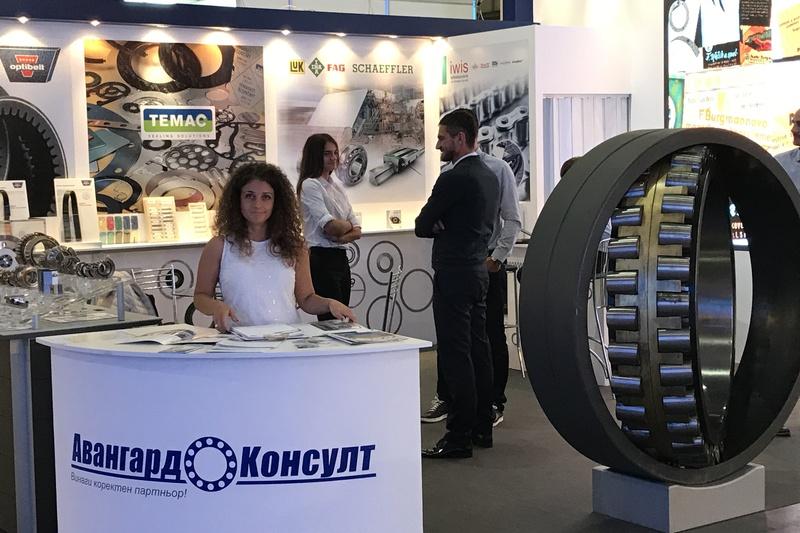 Авангард Консулт участва с широка гама от продукти на МТП Пловдив